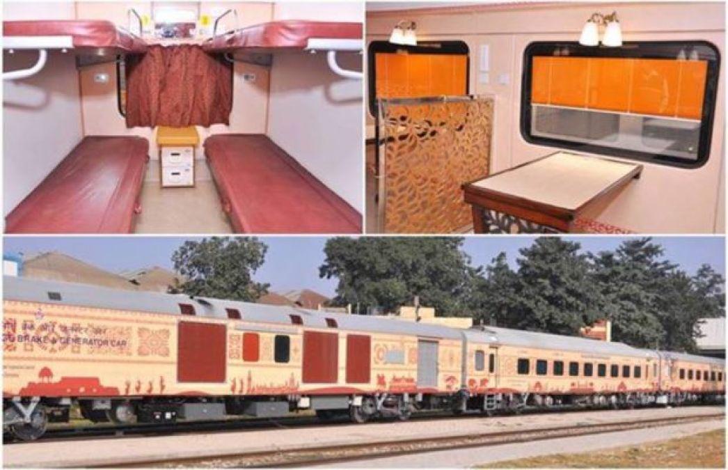 इंडियन रेलवे ने रद्द की करवा चौथ की स्पेशल ट्रैन, ये है कारण