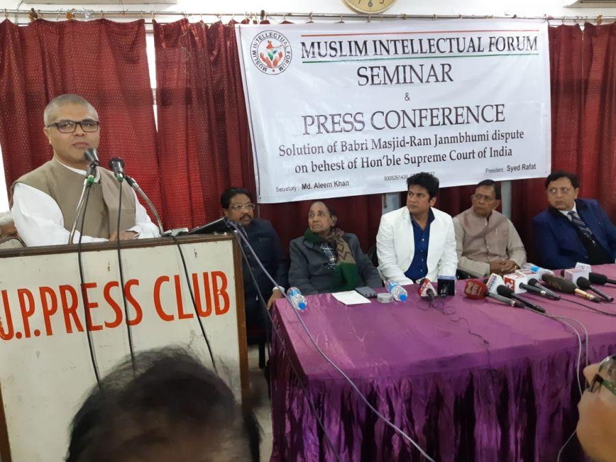 अयोध्या मामलाः मुस्लिम बुद्धिजीवीयों ने मुस्लिम पक्ष से की जमीन हिंदुओं को देने की अपील