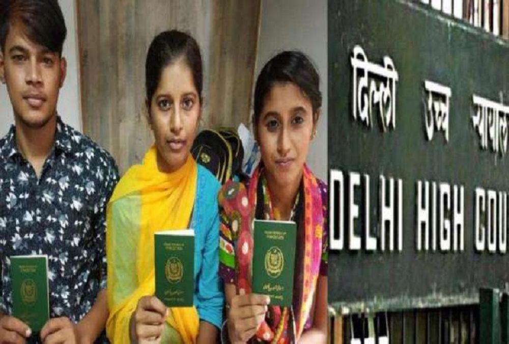 तीन पाकिस्तानी बच्चों को दिल्ली की स्कूल में नहीं मिल रहा दाखिला, हाई कोर्ट पहुंचा मामला