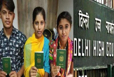 Three Pakistani children are not getting admission in Delhi school, case reached High Court