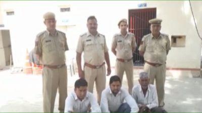राजस्थान पुलिस की बड़ी कामयाबी, 42 किलो गांजे के साथ 3 आरोपी गिरफ्तार