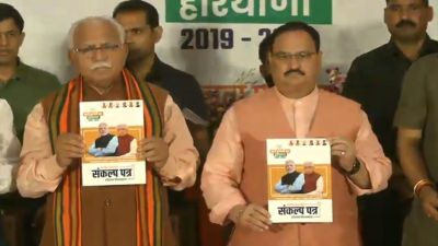 Haryana Election: BJP issues resolution letter, focus on farmers and youth
