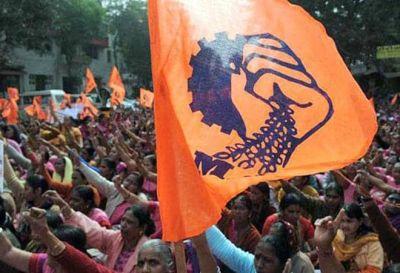 केंद्र सरकार के इस नीति से भारतीय मजदूर संगठन खफा, मनाने में जुटी सरकार