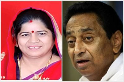 Honey Trap case: absurd statement of  Kamal Nath's minister, says, 'the woman is at fault but guilty'