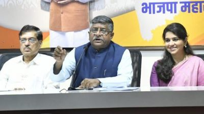 Ravi Shankar Prasad withdraws statement on Indian economy