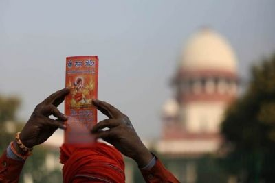 Ayodhya case: Final stage of hearing, Hindu side's arguments will be completed in two days