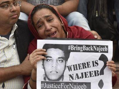 लापता जेएनयू छात्र नजीब की मां फातिमा ने दिल्ली पुलिस पर कसा तंज, कही यह बात