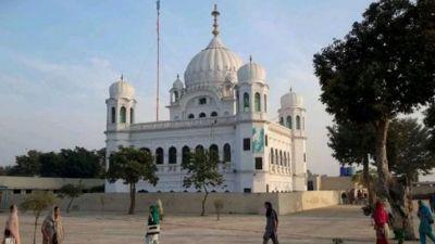 करतारपुर कॉरिडोर : सिख श्रद्धालुओं से पाकिस्तान वसूलेगा 20 डॉलर, भारत ने जताई आपत्ती
