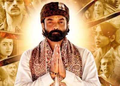 Aashram Chapter 2: Second season of 'Ashram' to be released on this date