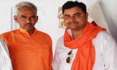 Ballia Bullet Case accused Dhirendra Singh arrested from Lucknow