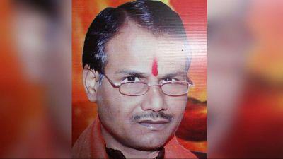 Kamlesh Tiwari murder case: Yogi government adopts strict attitude, constitutes SIT for investigation