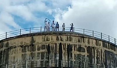 11 people, including three councillors, climbed the water tank, know the whole matter