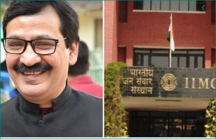IIMC के महानिदेशक बोले- 'यह भारतीय भाषाओं को बचाने का समय है'