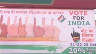 हरियाणा चुनाव में इस ढाबे वाले का ऑफर, वोट करो और भोजन में पाओ शानदार डिस्काउंट