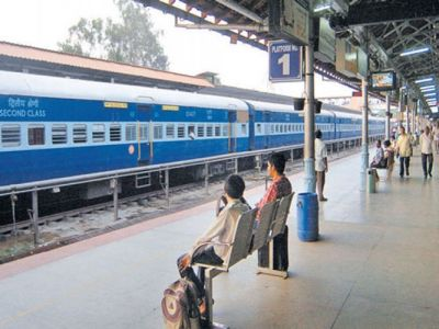 Long-distance trains of Bihar will now be monitored, government made this arrangement!