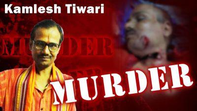 Big revelation in Kamlesh Tiwari murder case, links with Maharashtra and Pakistan