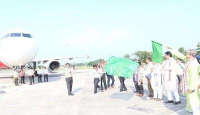 Flight service started in four states simultaneously, CM shows green signal