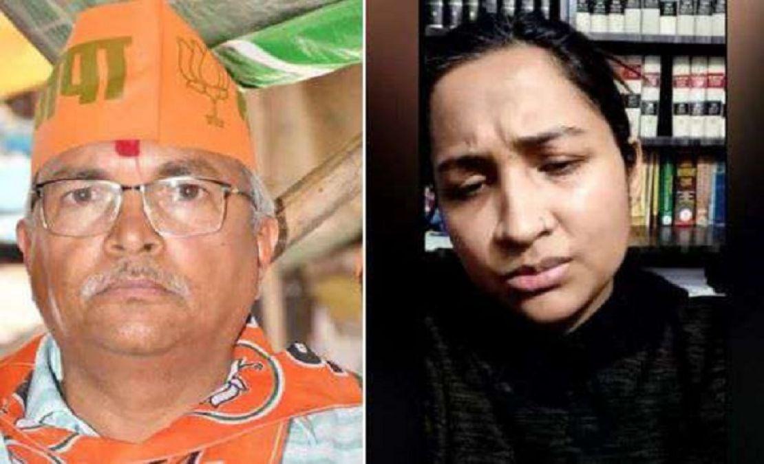 BJP के पूर्व विधायक का दावा, कहा- लव जिहाद की शिकार हुई मेरी बेटी