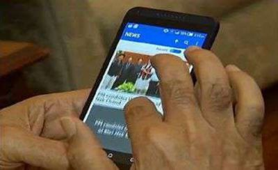 Engineer's mobile rings between meeting, collector ordered to charge fine