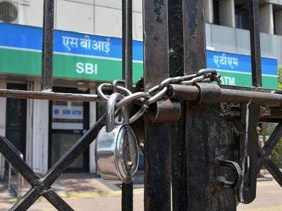 देशभर के बैंक आज हड़ताल पर, दिवाली पर चार दिन बंद रहेंगे बैंक
