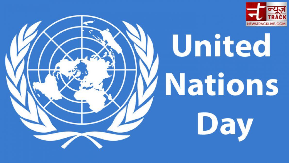 इस वजह से 24 अक्टूबर को मनाया जाता है 'यूनाइटेड नेशंस डे'