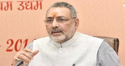 Bihar elections: Giriraj Singh slams Chirag Paswan over asking questioning Nitish Kumar