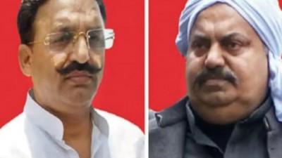 Yogi Government seized assets worth crores of Mafia don Atiq Ahmed