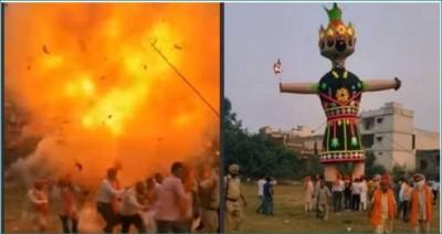 Video: Crowd gathered to burn Ravana, people run away to save life