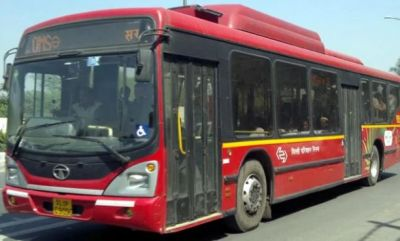 This Bhaidooj woman will get this gift, DTC travel will be free