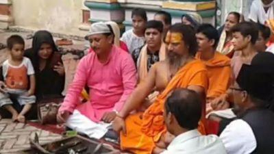 राम मंदिर निर्माण के लिए अयोध्या में किया गया यज्ञ, मुस्लिम समुदाय भी हुआ शामिल