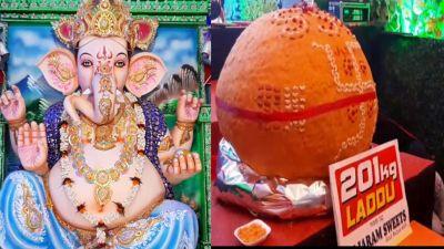Ganeshotsav: Special 201 kg laddu offered to Lord Ganesha in West Bengal