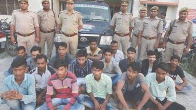 बच्चा चोरी के शक में पिटाई, पुलिस ने 16 आरोपियों को किया गिरफ्तार