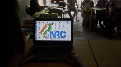 Big relief to people left out of final list of NRC, Home Ministry made this announcement