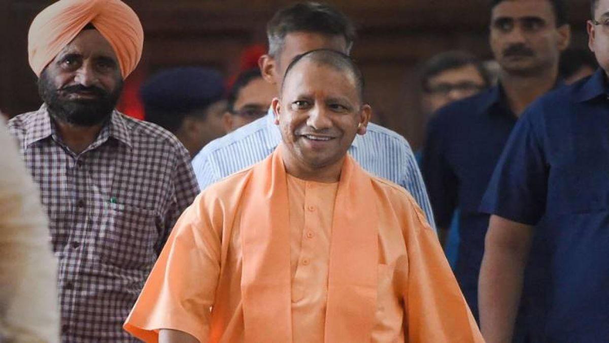 Chief Minister Yogi will launch this important app to monitor schools