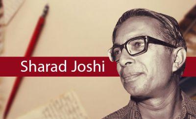 शरद जोशी : इनके व्यंग्य ने जीते करोड़ों दिल, पद्मश्री समेत मिलें ये पुरष्कार