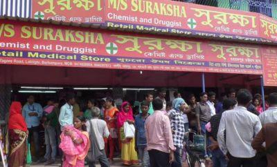 बंगाल में एक और मॉब लिंचिंग, युवक को हाथ-पैर बांधकर पीटा, मौत