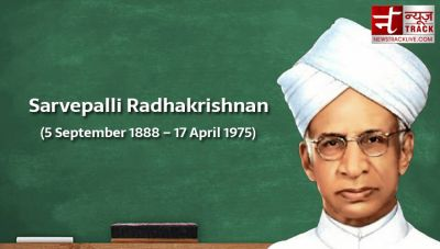 The Britisher gave the title of 'Sir' to Radhakrishnan, know interesting facts about him