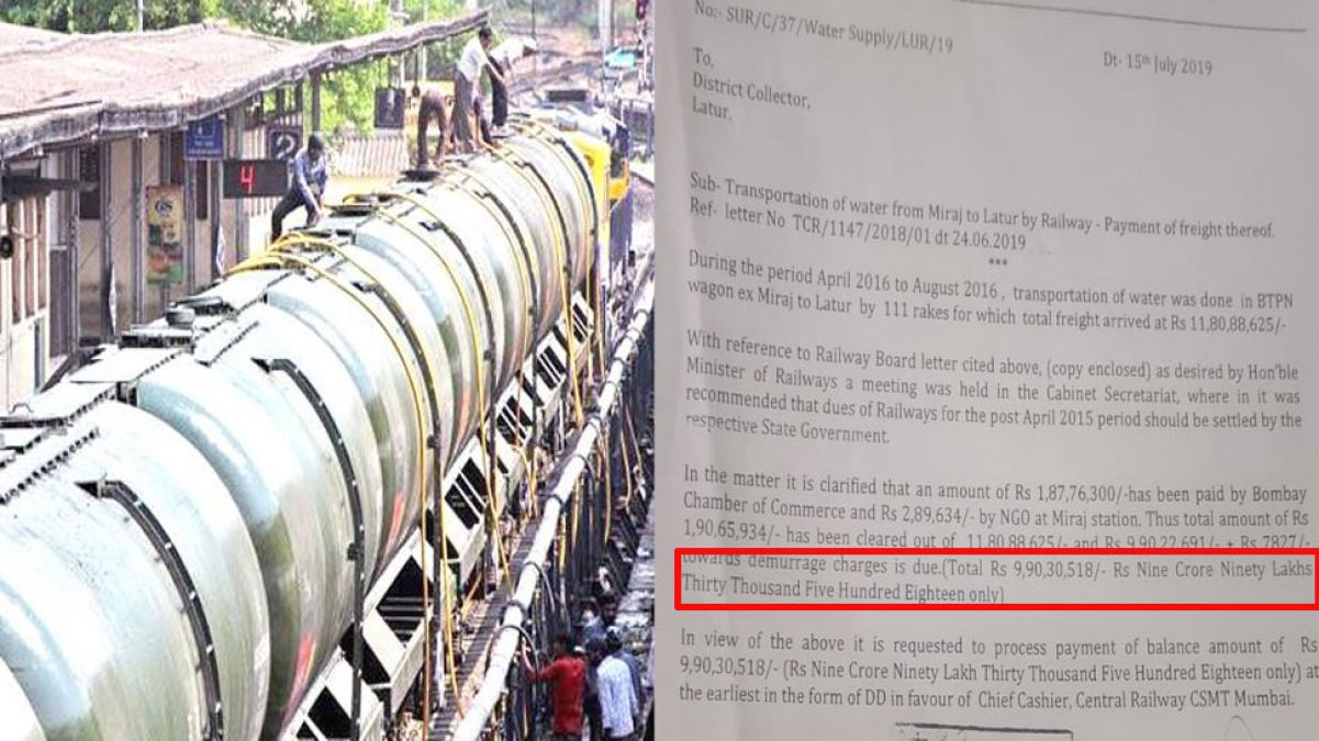 Railway Minister had given water to Latur for free, now Railways sent a bill of 9.90 crores