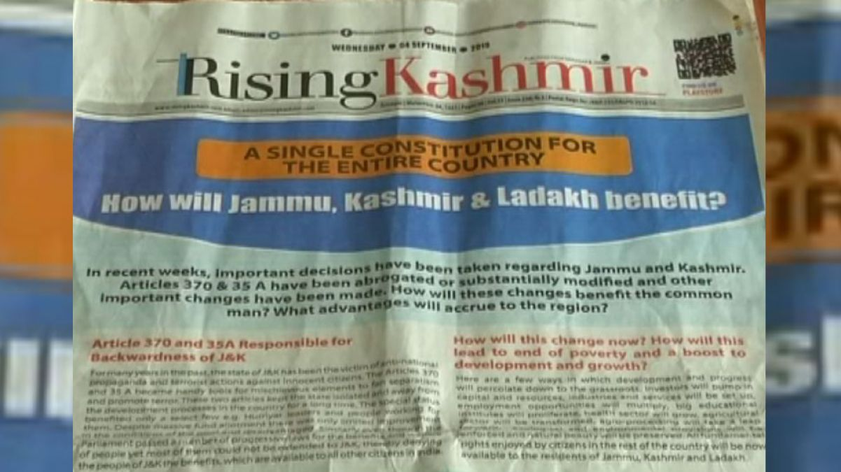 Jammu and Kashmir: Government trying to take the public into confidence, gave benefits of removal of section 370!