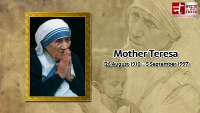 The truth of Mother Teresa that has not been revealed till date, these 7 facts will open your eyes