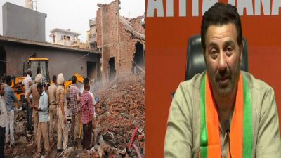 Gurdaspur Blast: BJP MP Sunny Deol express grief, will meet the victims