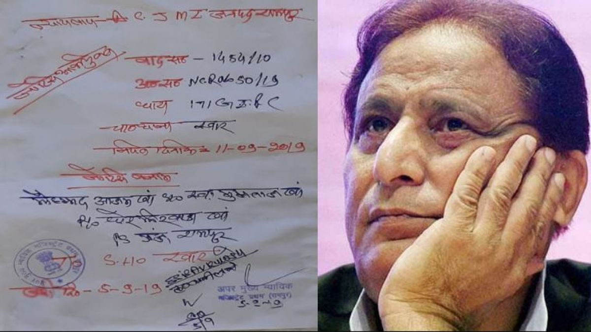 Another blow to Azam Khan, court summons in Jaya Prada case; know details