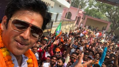 BJP MP Ravi Kishan reaches Patna, Says,
