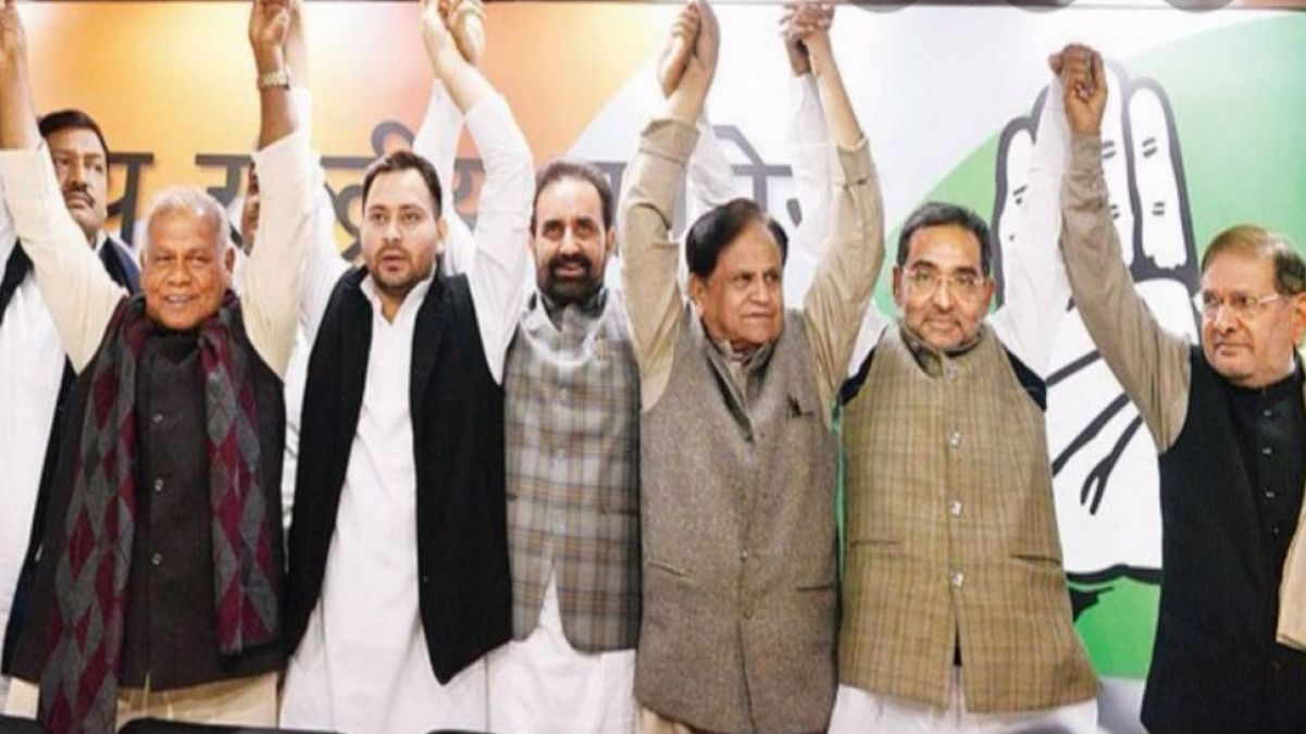 Bihar: BJP slams grand alliance over-celebrating Ram Manohar Lohiya death anniversary