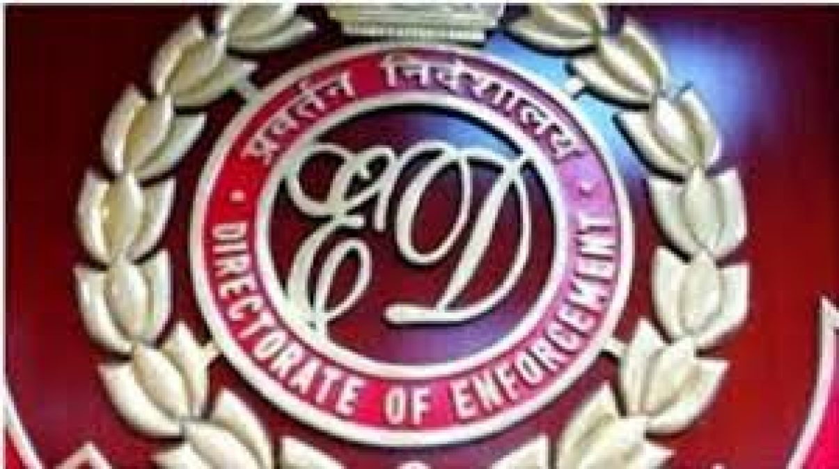Bank scam: ED's big action in a bank scam, seized assets worth Rs 92 crores