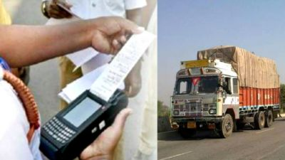 Country's most expensive challan, Driver is in shock