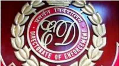 बैंक घोटालाः प्रवर्तन निदेशालय ने 92 करोड़ रुपये की संपत्ति की अटैच