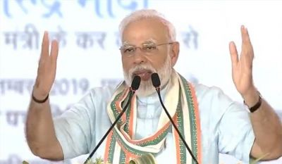 PM Modi's Campaign against plastic, Says- India has Shree Krishna as a source of inspiration