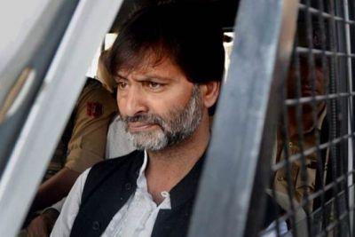 अलगाववादी नेता यासिन मलिक जम्मू की टाडा अदालत में आज होंगे पेश, यह है मामला