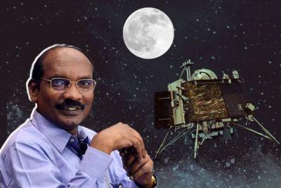 चंद्रयान- 2: विक्रम लैंडर को लेकर बड़ा खुलासा, चाँद की सतह से 400 मीटर ऊपर तक इसरो के संपर्क में था....